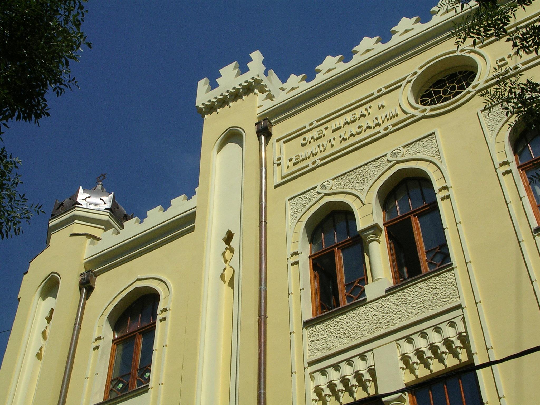 Sinagoge DSCN2635